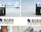 工业产品三维动画演示,全息动画制作,H5微信推制作
