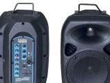 OD-MK-20手提式移动音箱户外音响扩音机