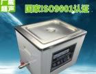 广威超声单槽超声波清洗机设备