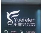 南京专业教流行歌曲的地方