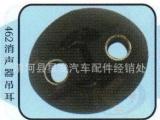微型汽车配件 塑料装饰卡扣 支撑杆卡扣