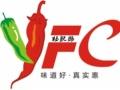 杨肥肠中式营养快餐加盟