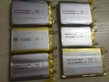 回收钴酸锂电池 钴粉 钴浆料 正负极片