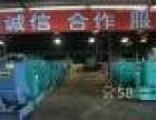 铜仁市回收 置换 出售 出租各种型号二手发电机