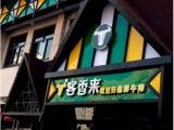 鄭州餐飲VI設計公司哪家專業