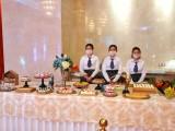 南宁冷餐会 会议茶歇 自助餐 位上西餐