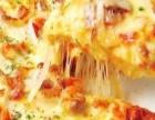 蛋挞披萨技术学习西餐中等王者,出餐块好经营