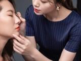青岛零基础学习新娘化妆培训