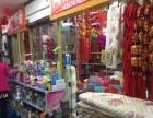 赣榆义乌商贸城 商业街卖场