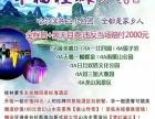 桂林双飞6日游