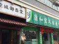 新东区沃尔玛沿街银行店面,年租近6万,收益稳定王庄