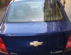 雪佛兰赛欧-三厢2013款 1.4 手动 理想幸福版