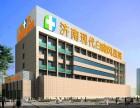济南治疗白癜风最好的医院面部白癜风的治疗方法