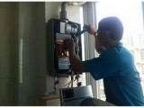 欢迎光临 )郑州西门子热水器售后安装 维修壁挂炉主板 咨询