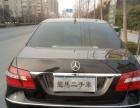 奔驰E级2011款 E 260 L CGI 1.8T 自动 时尚