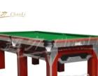 台球桌厂家直销星爵-星牌-乔氏-品牌台球案 台球案维修 台球