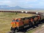 欧洲铁路运输至郑州成都等地运输报关服务