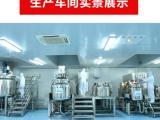 广州沐浴露代加工厂家锦盛值得信赖-用心服务