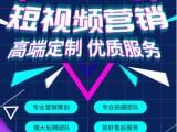 长沙抖音代运营报jia表,长沙抖音内容代运营,快速涨fen