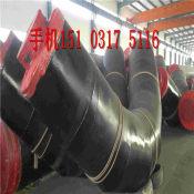 沧州价位合理的聚氨酯保温弯管哪里买,聚氨酯弯管生产厂家