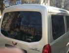 五菱五菱荣光2012款1.2手动基本型货运手续面包车