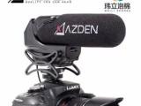 摄影机海绵话筒套 高密度防风海绵罩