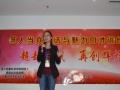 潍坊口才培训、演讲口才训练、礼仪素养与口才训练营