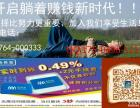 济南一手货源手机pos机安装销售招商