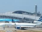 私人物品机场清关
