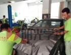 山东省内哪家汽车美容学校可以学到技术 实践课操作
