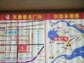 嘉善市中心,独立产证沿街商铺,龙鼎铂金广场