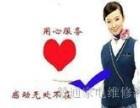 赤峰LG冰箱售后服务维修电话 欢迎访问-官方网站