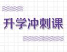 深圳数学课外辅导校区地址在哪?