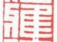 大连加州洛杉矶出生证明纸翻译正规翻译公司
