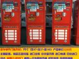 901厂家直销洗衣房自动售币机 游戏厅兑币机,半自动换币机