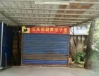 大雁路 漓江学院大门旁 商业街卖场 30平米