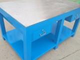 深圳钳工修模台 重型钢板桌 钢制模具桌 厂家定做