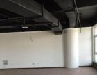 房东直租 国贸写字楼出租 100平米200平米均有
