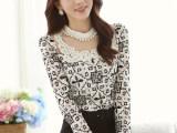 2014秋装新款韩版女装打底衫淑女修身气质长袖雪纺衫 代理加盟