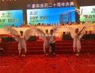 高空舞蹈秀 上海浍影威亚公司
