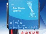 12V/太阳能市电互补控制器/11.1V