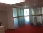 (null) 大华锦绣国际六栋 写字楼 440平米