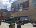 长春市重庆路亚泰富苑购物中心楼体广告招商