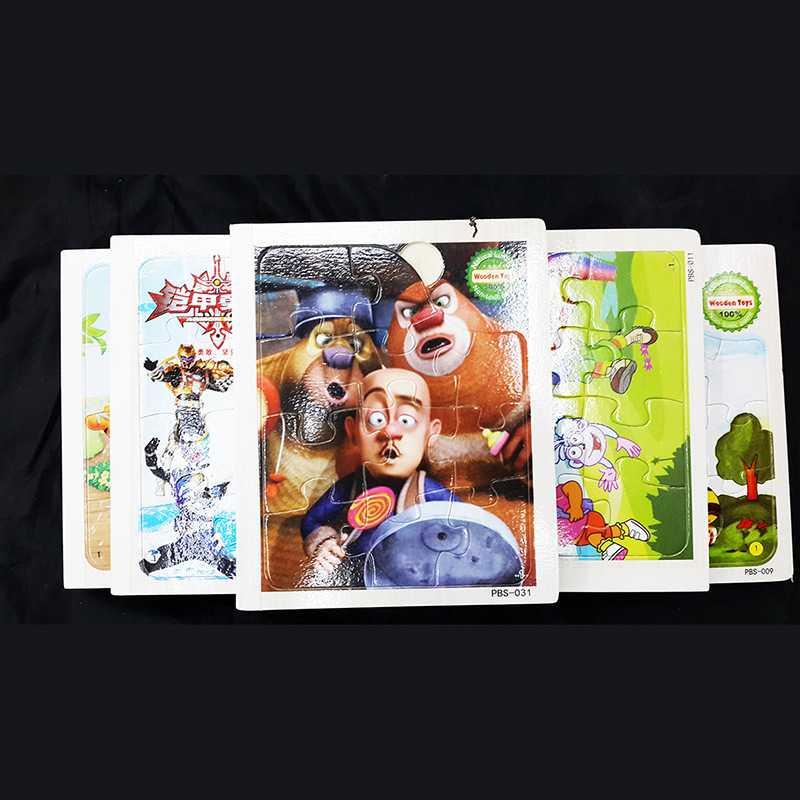 2014热销儿童早教玩具 儿童益智玩具启蒙卡通木书拼图 厂家直销