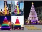 LED圣诞树出租3米30米圣诞树租赁