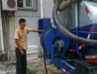 专业沉淀池清理隔油池清理 疏通 污水井清理 市政