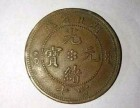 古钱币值钱吗