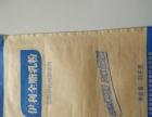 武威市恒泰编织袋厂