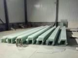 玻璃钢天沟厂家批发/集水槽天沟价格/落水槽天沟详情