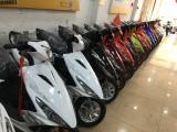 阿杰实体店 全新二手摩托车本田125 喜悦公主 讯鹰